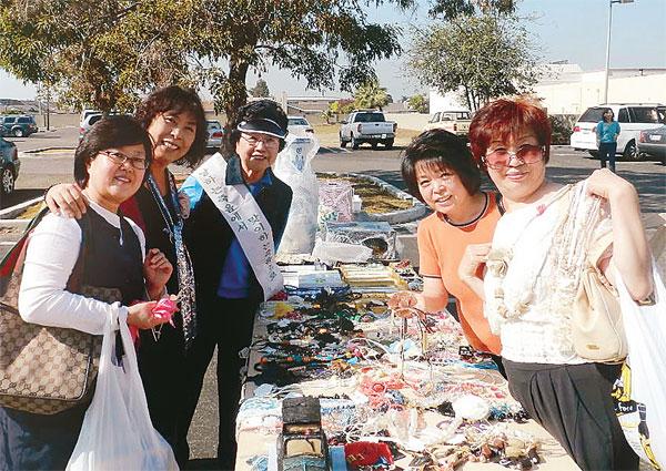 소망나눔가게 2012년 11월 5일 한국일보