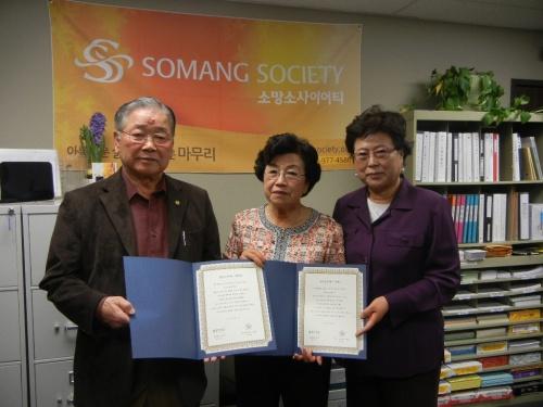 생명살리기 프로젝트 협약식 – 한국일보 기사