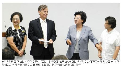 """""""북한 결핵환자 생각뿐 약없어 죽는 사람 없어야"""" 2013년 9 월 10일  중앙일보"""