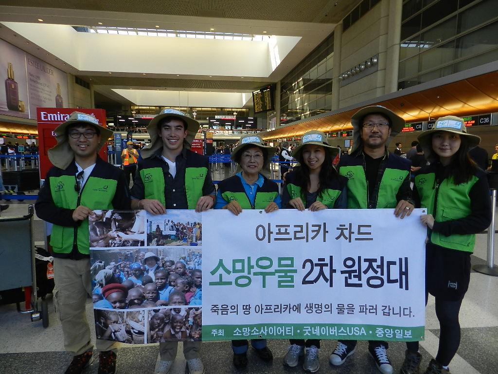 소망우물 원정대 2012년 11월 12일 중앙일보
