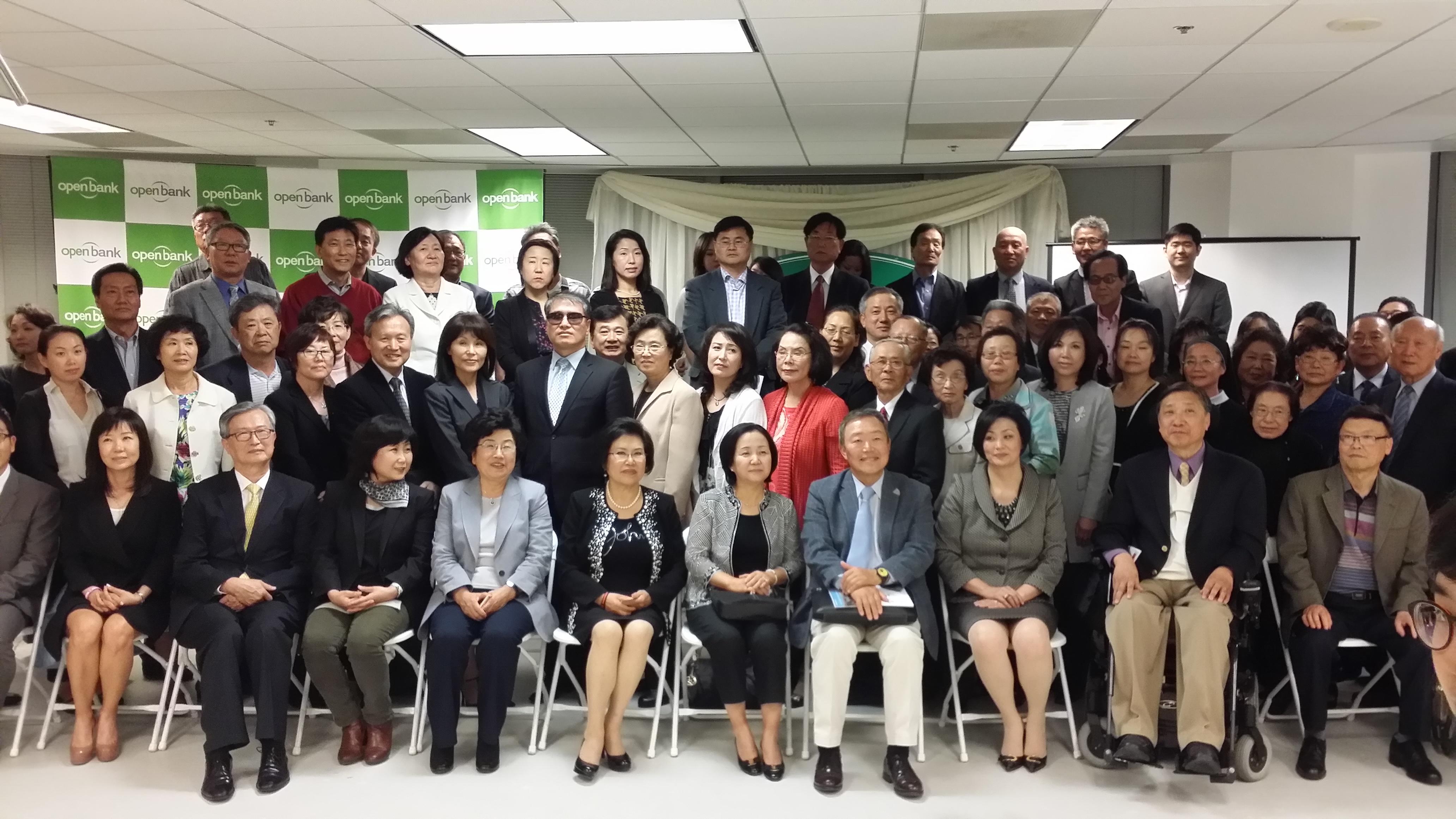 [소식] Open Bank 비영리 단체 지원금 수여식 참석