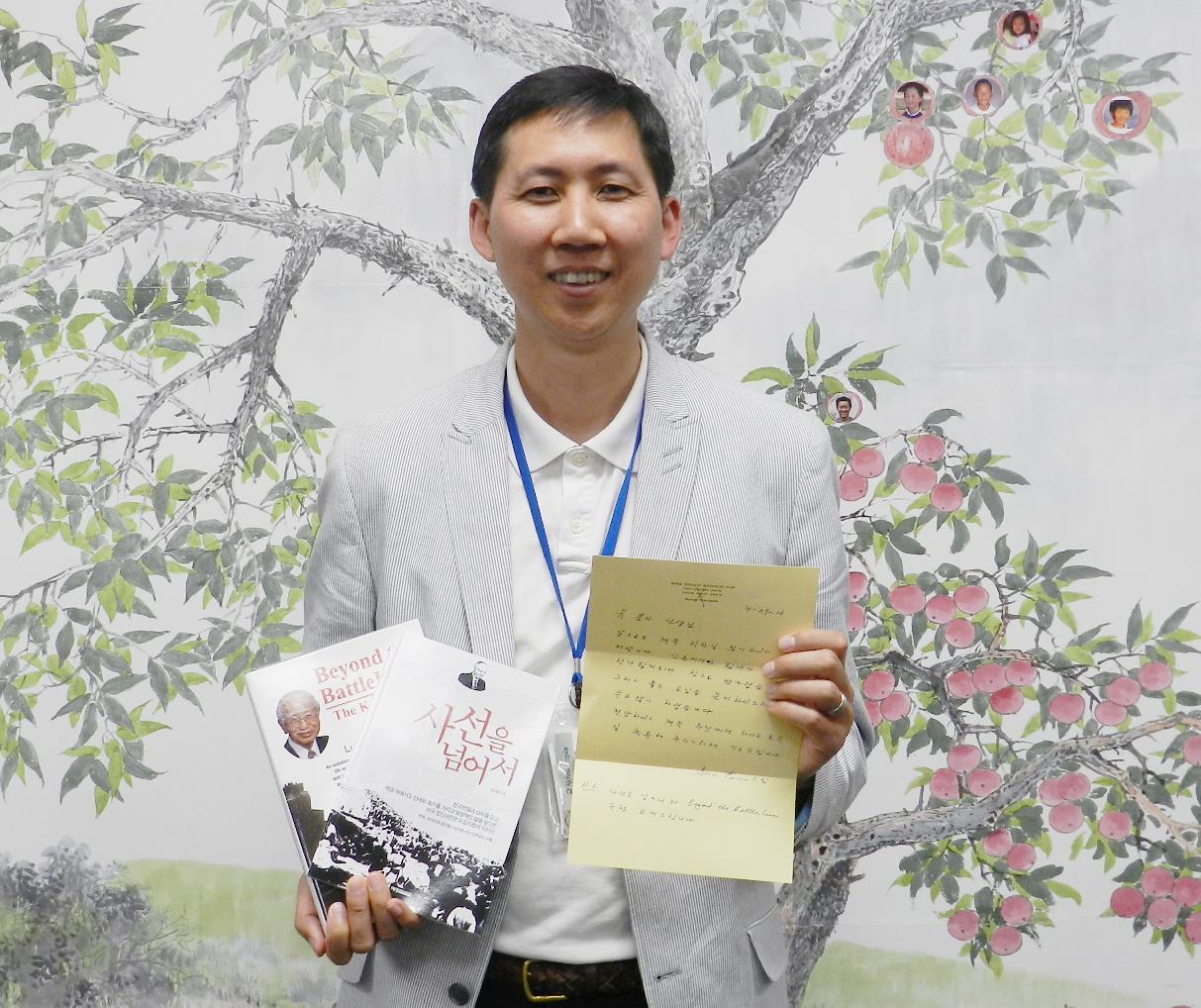[기증] 그레이스 김 선생님 도서기증 및 소망 후원