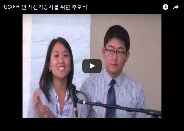 [소식] 시신기증 추모식 영상 업데이트