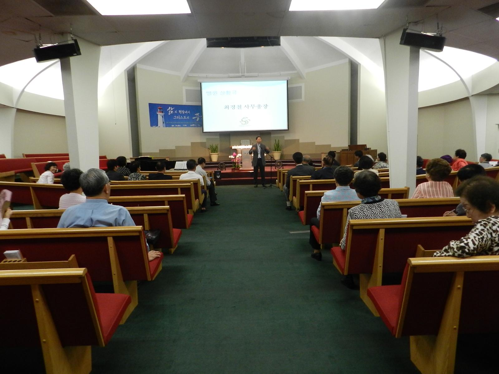 제 139차 소망교육세미나 – 애너하임 한인장로교회