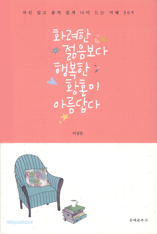 [기증] 박광철 목사님 도서 기증