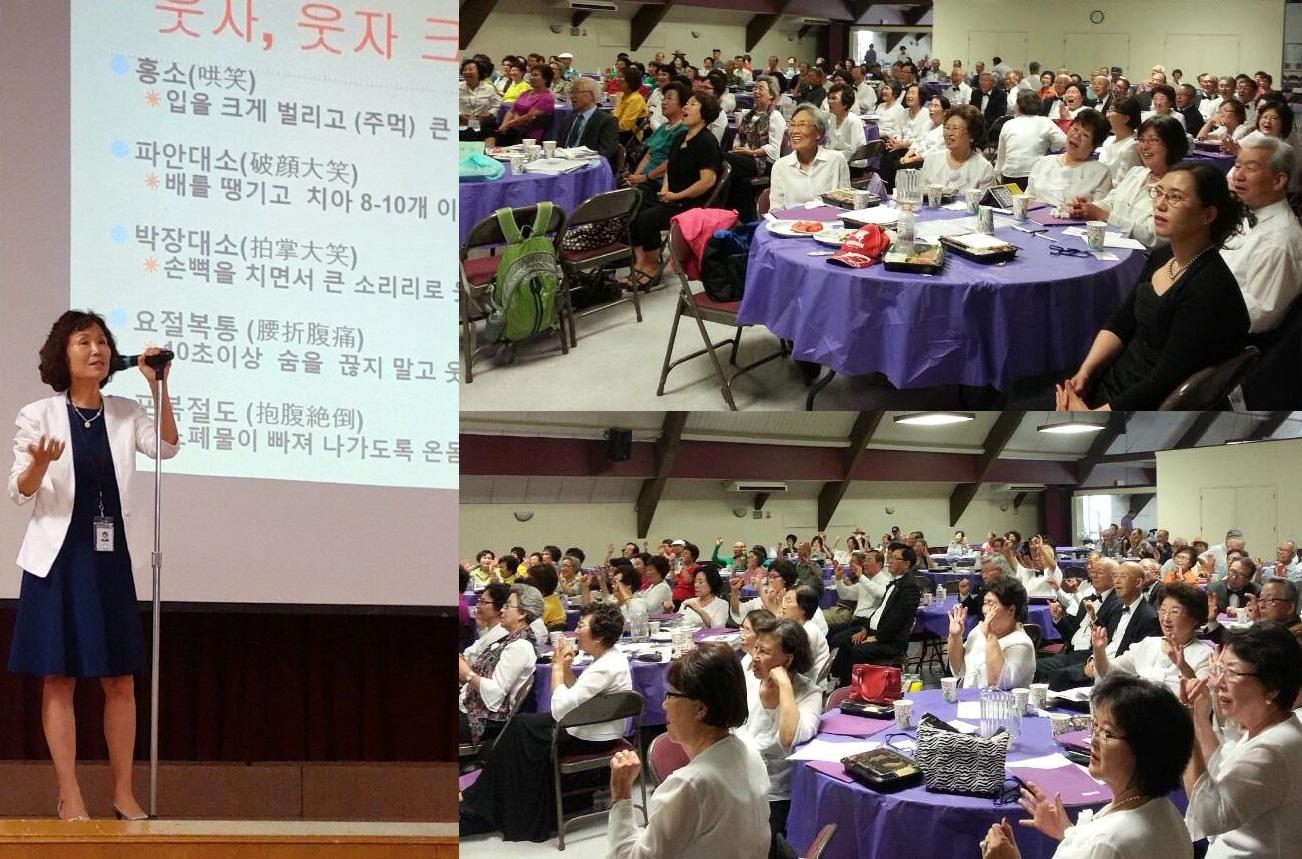 제140차 소망교육세미나 – 실비취 실버타운 한인회