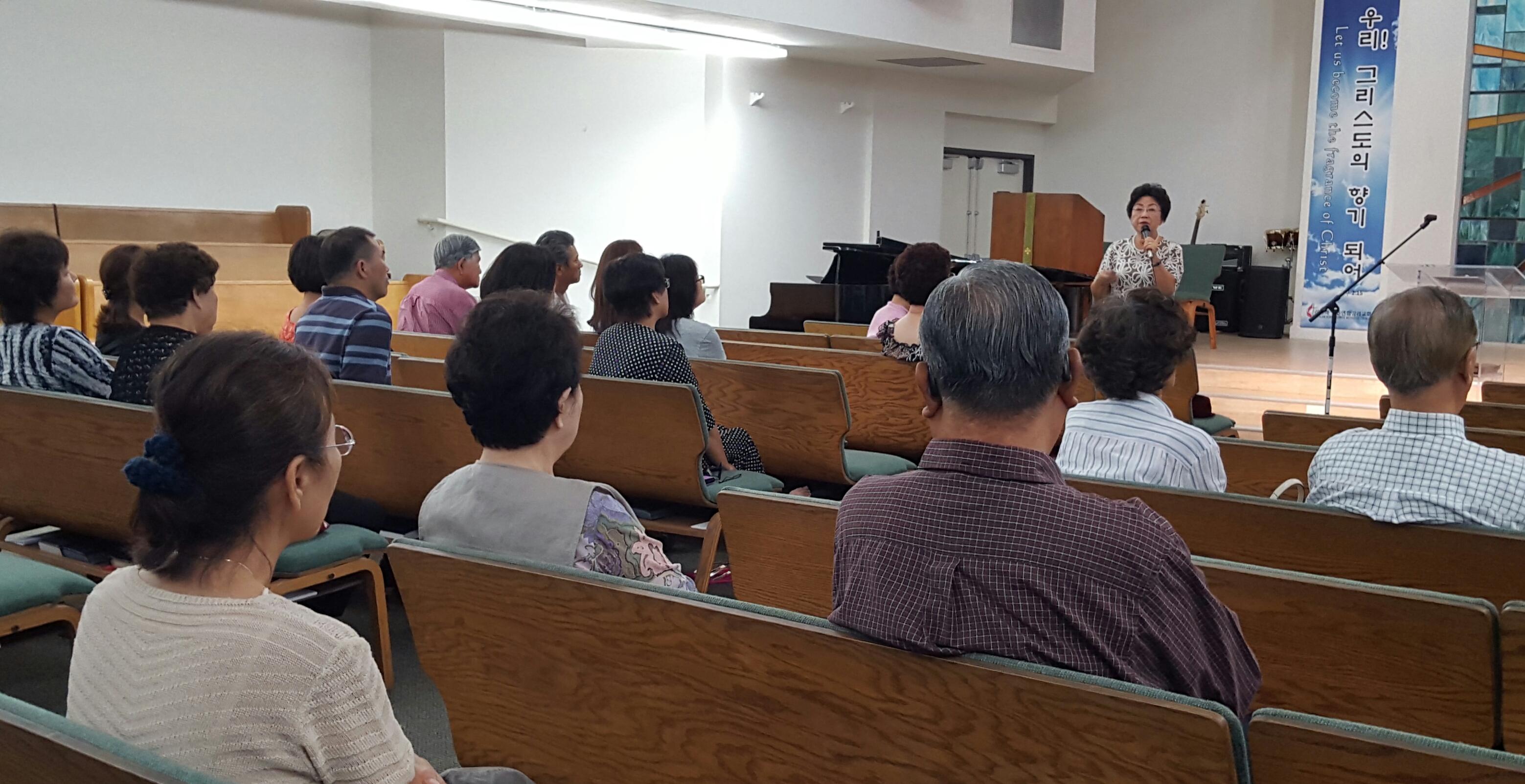 제141차 소망교육세미나 – 라팔마 연합감리교회