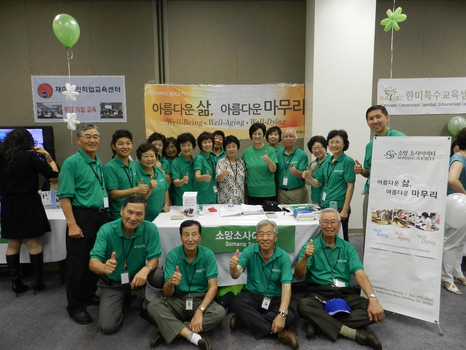Open Bank 청지기 재단 비영리 단체 박람회