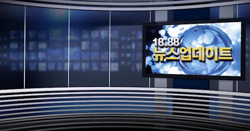 '2015년 소망의 날' 관련 뉴스 및 인터뷰