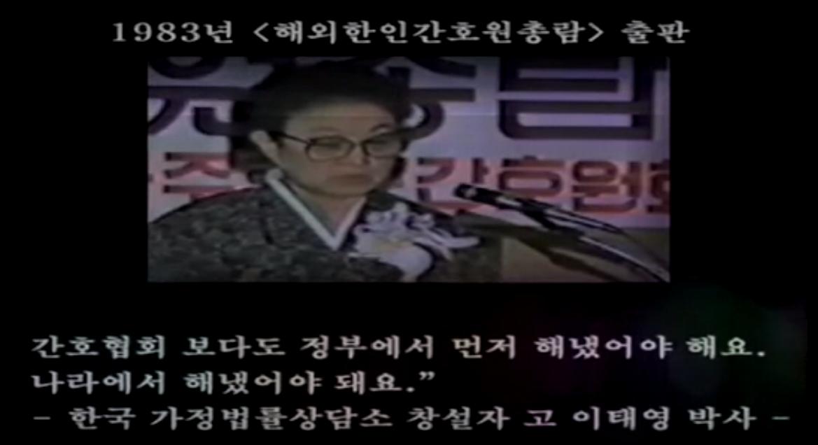 유분자 이사장 국회의원회관 주제 발표문 전문