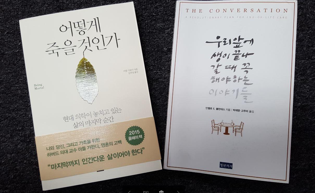[책 기증] 홍양희 님