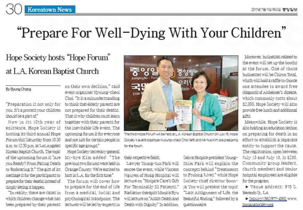 [중앙일보] Prepare For Well-dying With Your Children