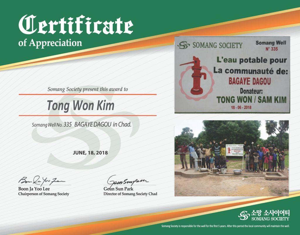 Well-Certificate-335-smaller-copy-1024x802.jpg