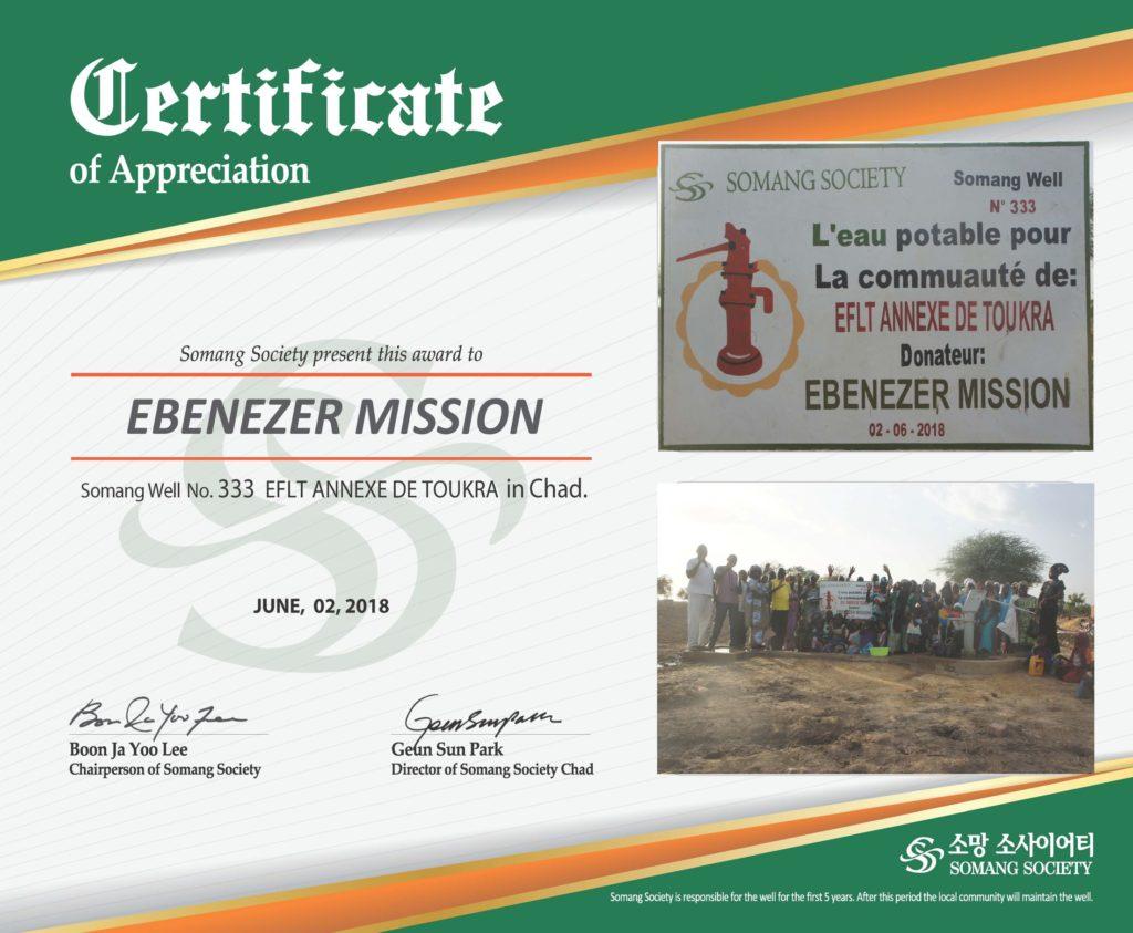 Well-Certificate-Ebennezer-Mission-smaller-copy-1024x843.jpg