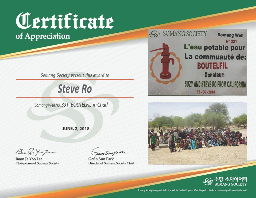 Well-Certificate-smaller-copy-1-1024x795.jpg