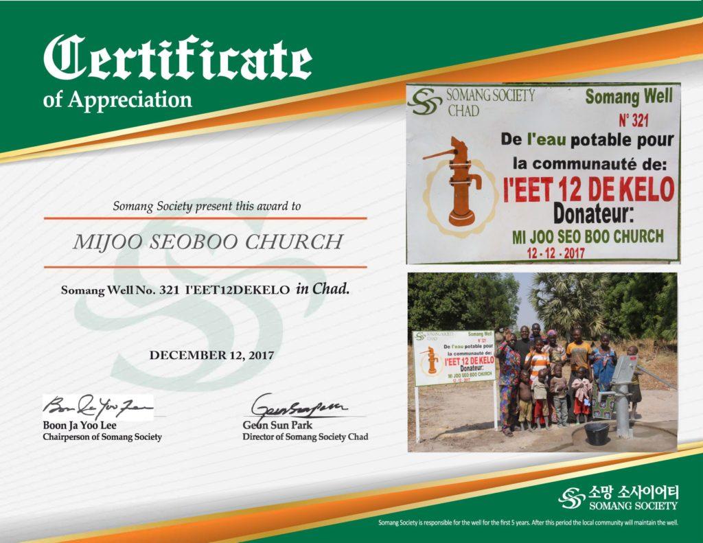 Well-Certificate-smaller-copy-10-1024x791.jpg