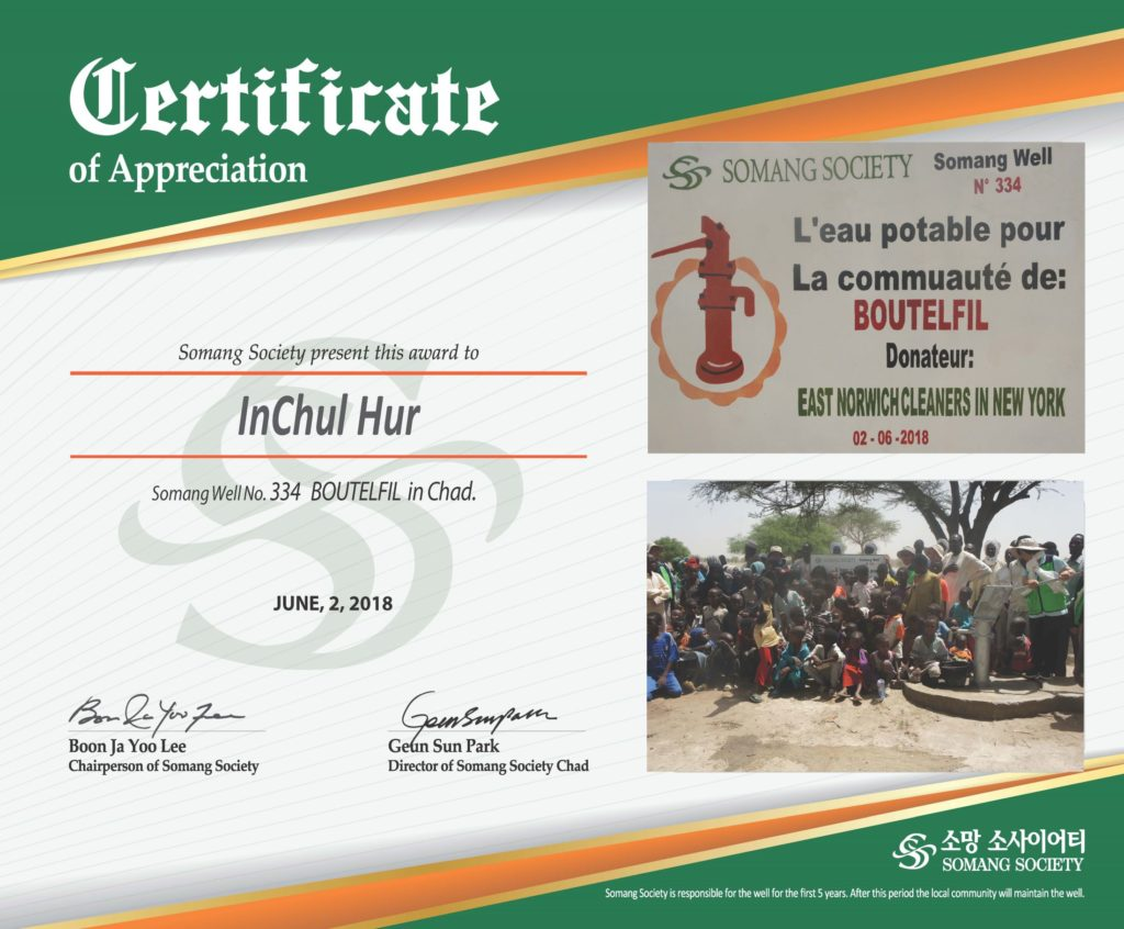 Well-Certificate-smaller-copy-1024x846.jpg