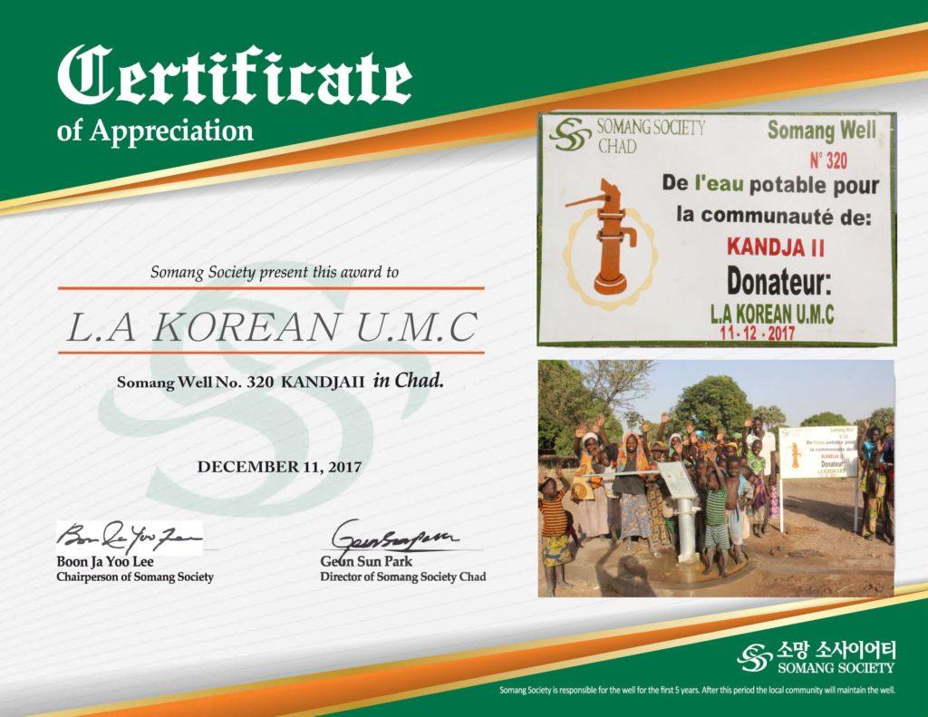 Well-Certificate-smaller-copy-11-1024x791.jpg