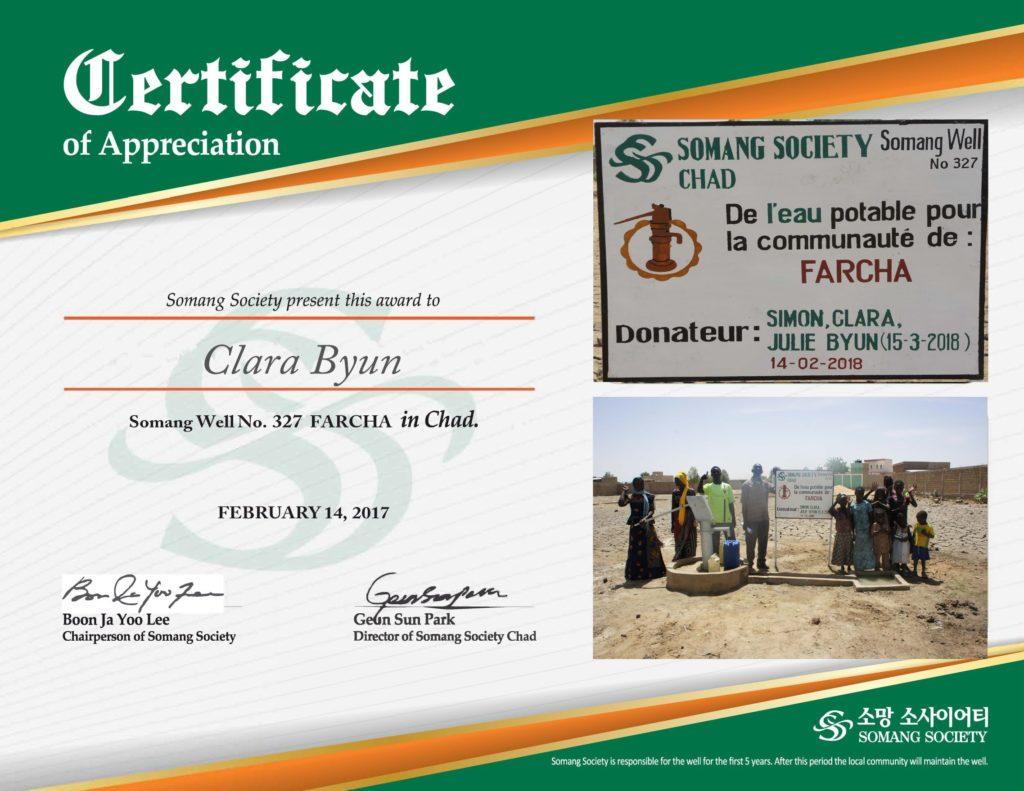 Well-Certificate-smaller-copy-4-1024x791.jpg