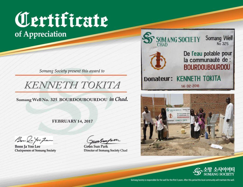 Well-Certificate-smaller-copy-6-1024x791.jpg