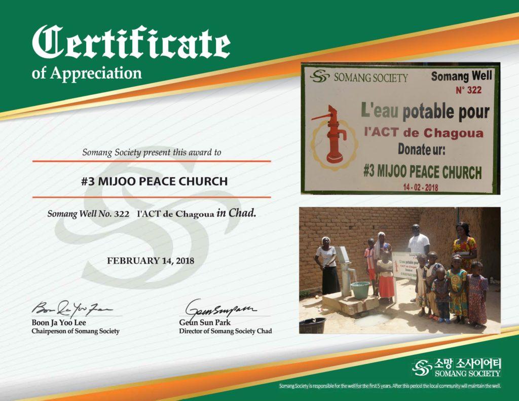 Well-Certificate-smaller-copy-9-1024x791.jpg