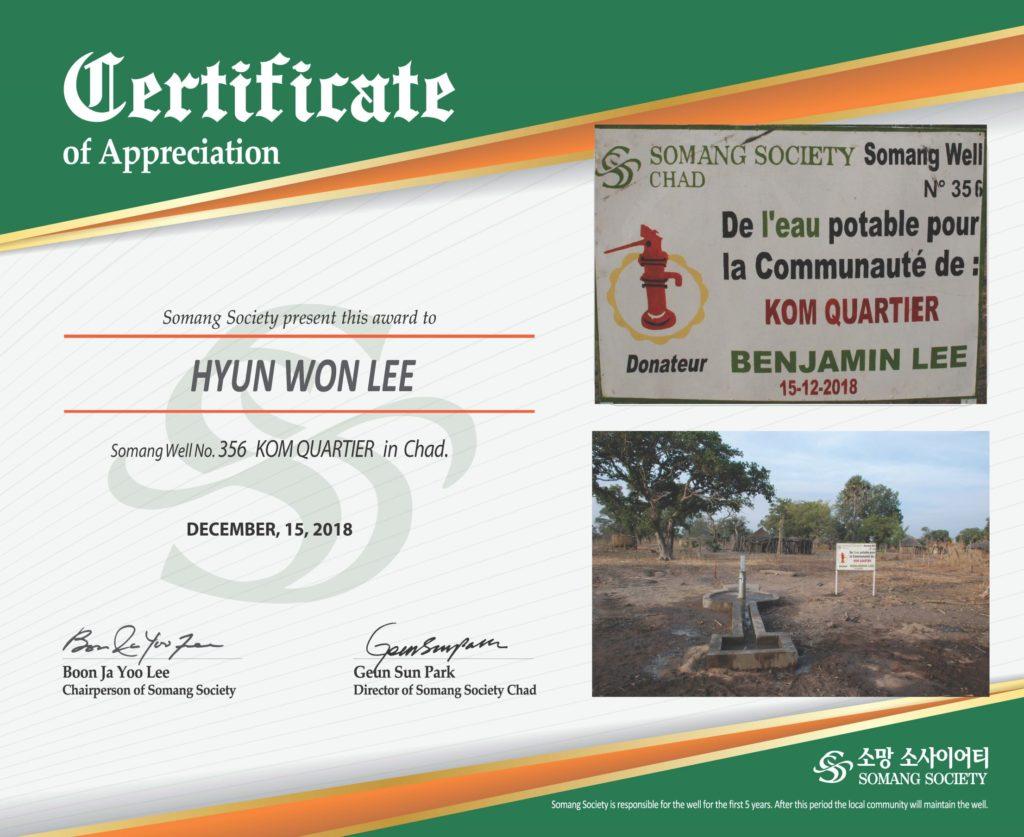 certificate-3-1024x837.jpg