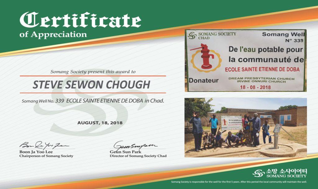 certificate-Steve-Sewon-Chough-smaller-copy-1024x610.jpg