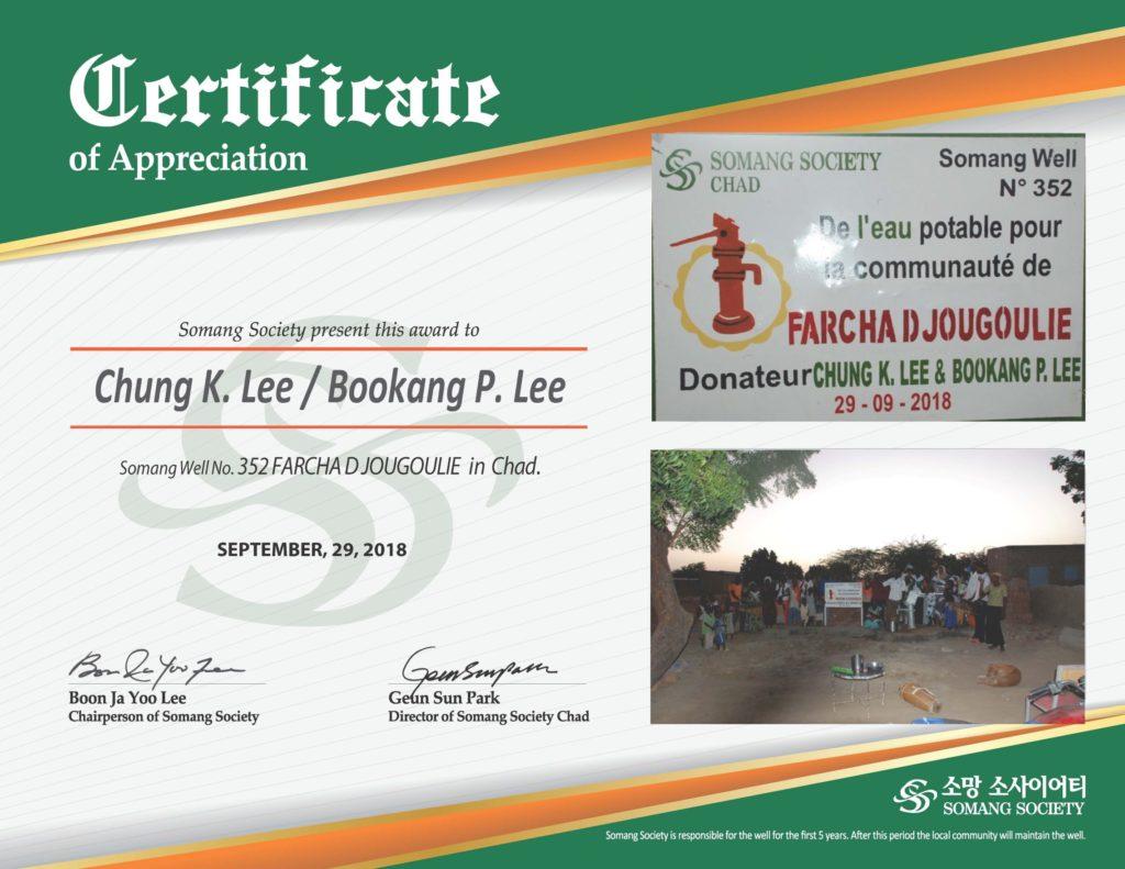 certificate-smaller-copy-1-1024x791.jpg