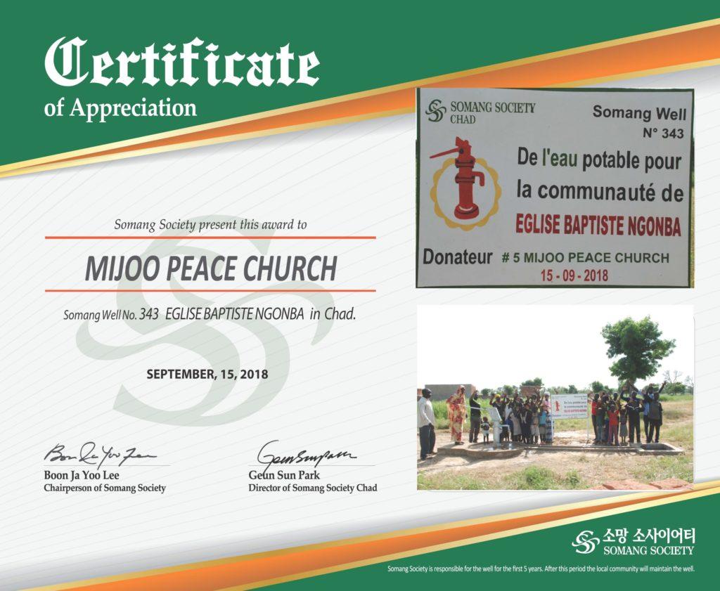 certificate-smaller-copy-10-1024x841.jpg