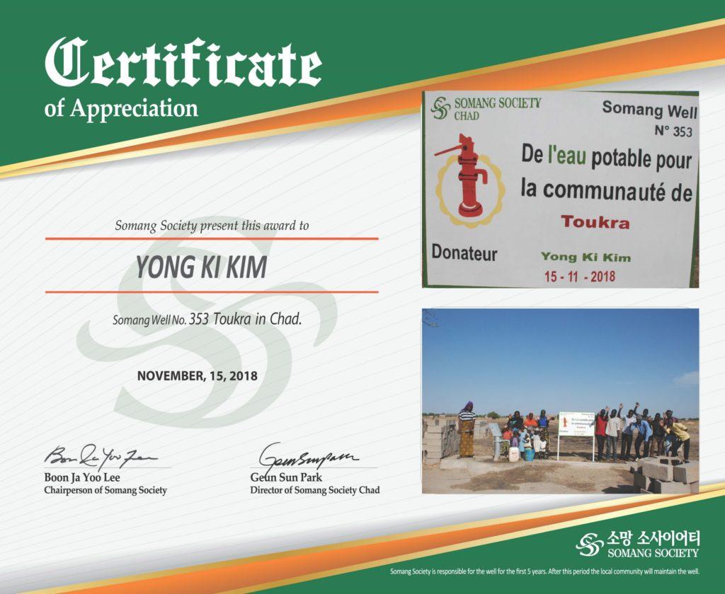 certificate-smaller-copy-1024x840.jpg