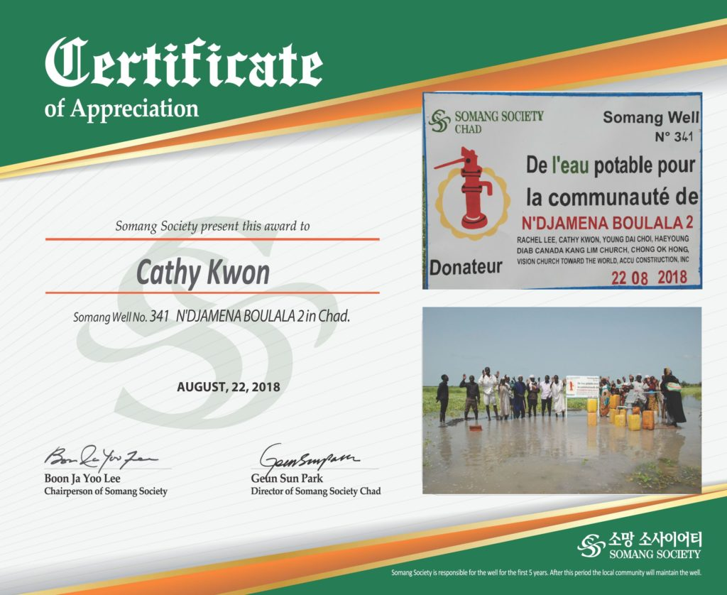 certificate-smaller-copy-11-1024x838.jpg