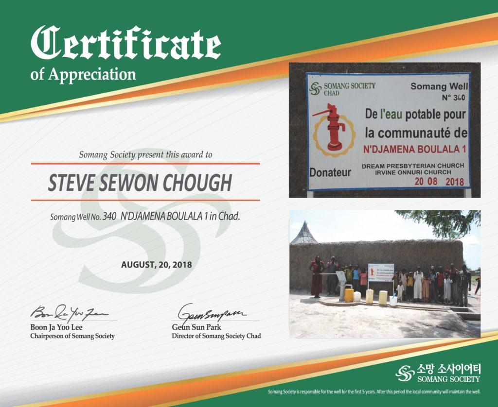 certificate-smaller-copy-12-1024x838.jpg