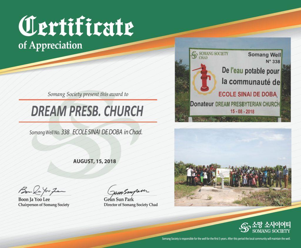 certificate-smaller-copy-13-1024x844.jpg
