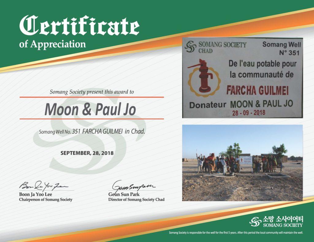 certificate-smaller-copy-2-1024x791.jpg