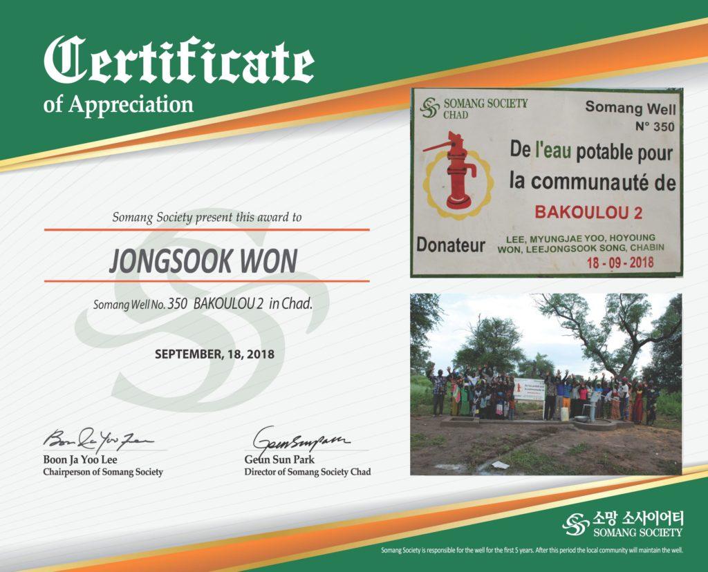 certificate-smaller-copy-3-1024x828.jpg