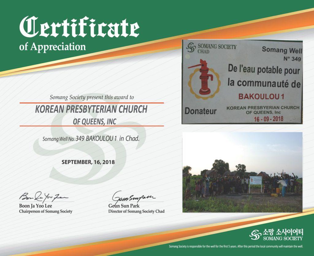 certificate-smaller-copy-4-1024x834.jpg