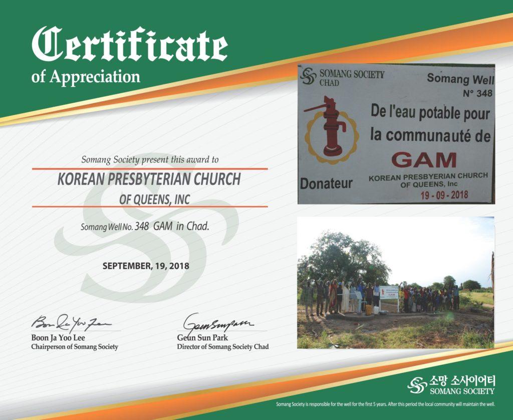 certificate-smaller-copy-5-1024x838.jpg