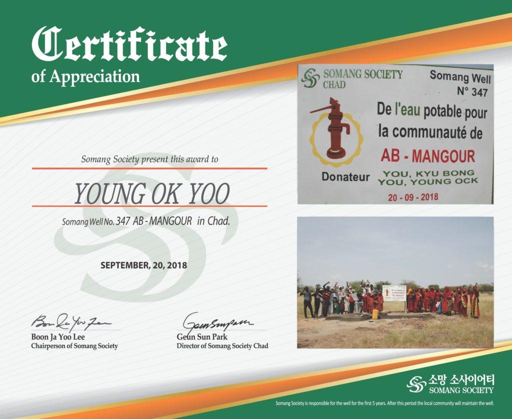 certificate-smaller-copy-6-1024x838.jpg