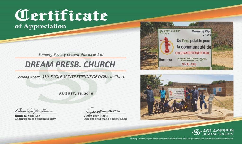 certificate_DREAM-CHURCH-smaller-copy-1024x608.jpg