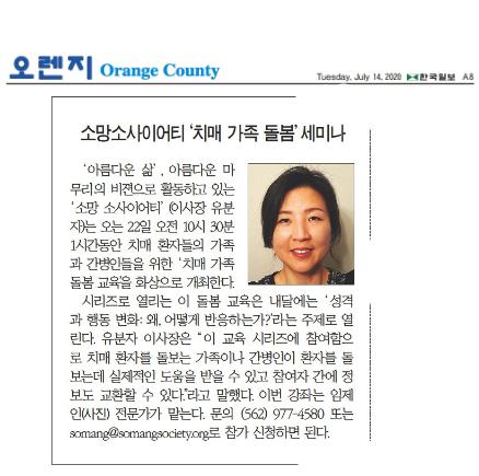 [한국일보] 소망소사이어티 '치매 가족 돌봄' 세미나